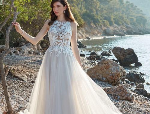 Wedding Dress Gianna | DR2254  Coming soon